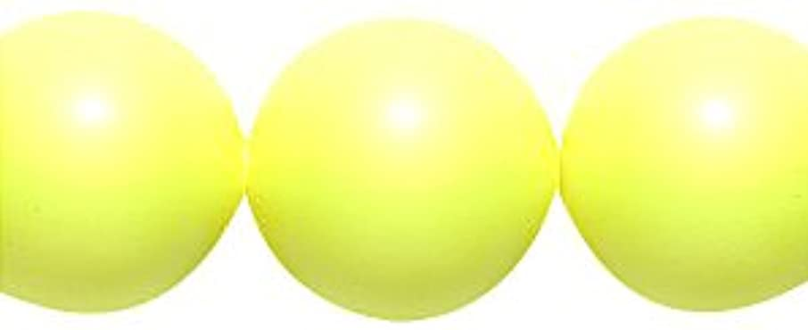 Swarovski 5810 Crystal Round Pearl Beads, 10mm, Neon Yellow, 10-pack