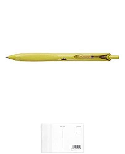 コクヨ ボールペン KOKUYO ME (標準ゲル黒・0.5mm 軸色:緑) KME-BPEG5DYG 【× 4 個 】 + 画材屋ドットコム ポストカードA