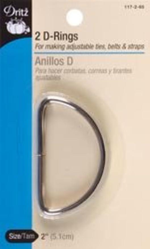 Bulk Buy: Dritz Metal D Rings 2