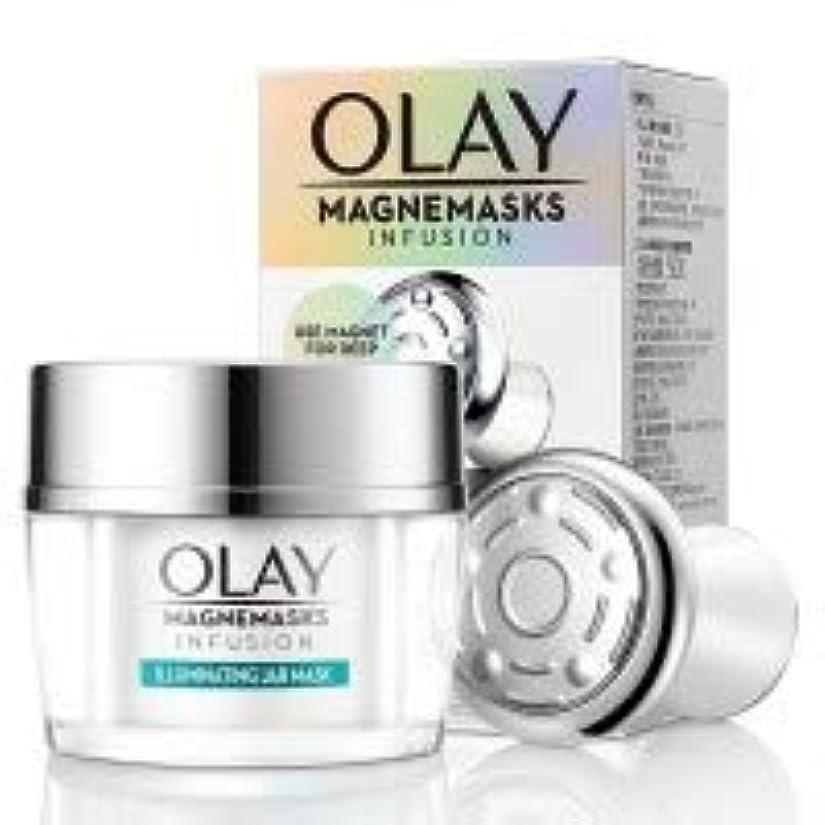 画面上陸人に関する限りKHAOJAO BEAUTY :Olay Magnemasks Whitening Mask Starter Kit (Whitening Mask 50 g + Magnetic Infuser)