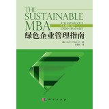 Green Business Management Guide(Chinese Edition)
