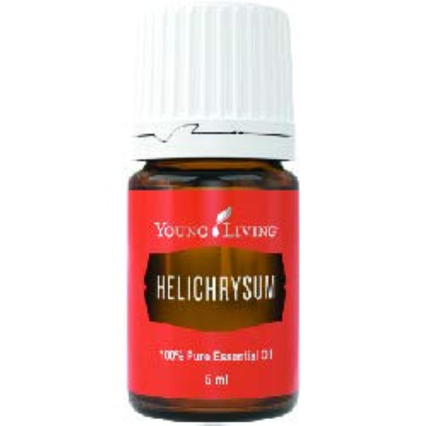期間個人にじみ出るヘリクリサムエッセンシャルオイル ヤングリビングエッセンシャルオイルマレーシア5ml Helichrysum Essential Oil 5ml by Young Living Essential Oil Malaysia