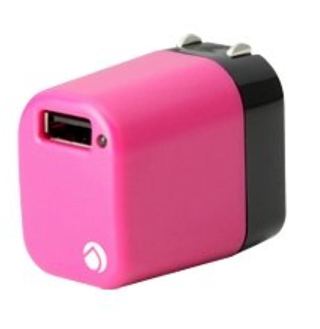 ハックに同意するスリーブDeff TRAVEL CANDY USB充電器 【海外対応AC100-240V 1A】 ラズベリーピンク DAC-U1A10PK