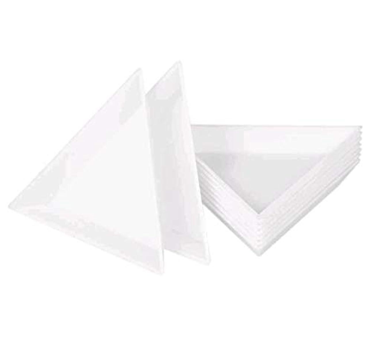 くさびステージ分析的10Pcsネイルプレートネイルアート収納プレートステッカードリル収納ボックスダイヤモンドラインストーンドリルボックスDIYネイルアートアクセサリー