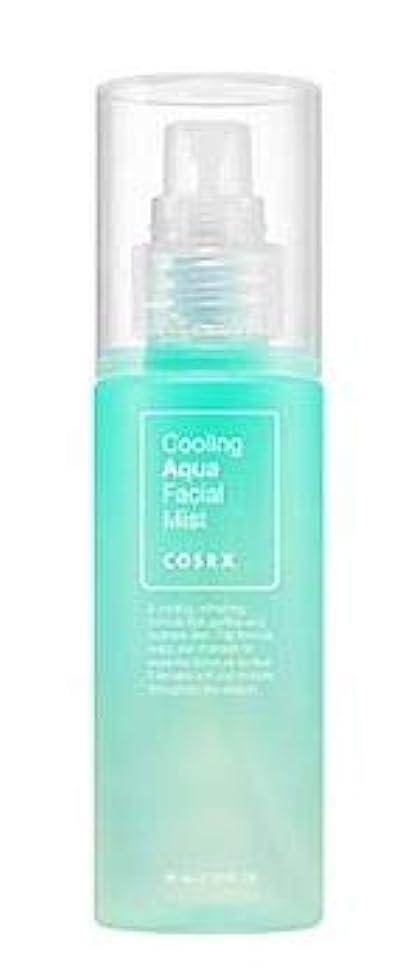 薬用ツーリストアルカトラズ島[COSRX] Cooling Aqua Facial Mist 80ml /[コースアールエックス] クーリング アクア フェイシャル ミスト 80ml [並行輸入品]