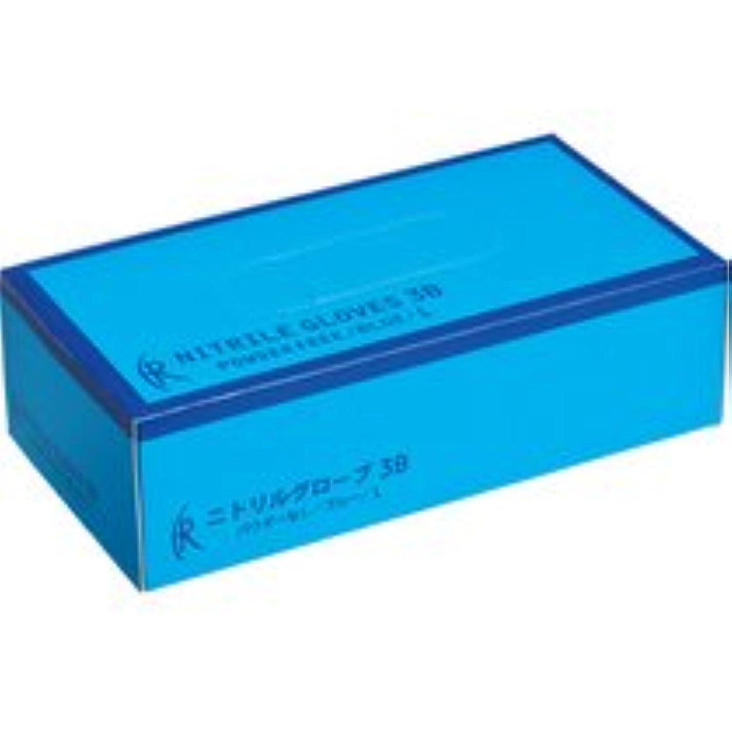 浴室シティティッシュファーストレイト ニトリルグローブ3B パウダーフリー L FR-5663 1セット(2000枚:200枚×10箱)
