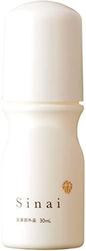 HAN.d ハンド Sinai シナイ デオドラントジェル 制汗剤 [ 医薬部外品 スティック ロールオン ] ワキガ わきがクリーム 脇汗 ワキガ対策 殺菌 塗る メンズ レディース 無香料 30ml