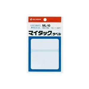 (業務用200セット) ニチバン ラベルシール/マイタック ラベル 【白無地/一般】 ML-10 ds-1740095