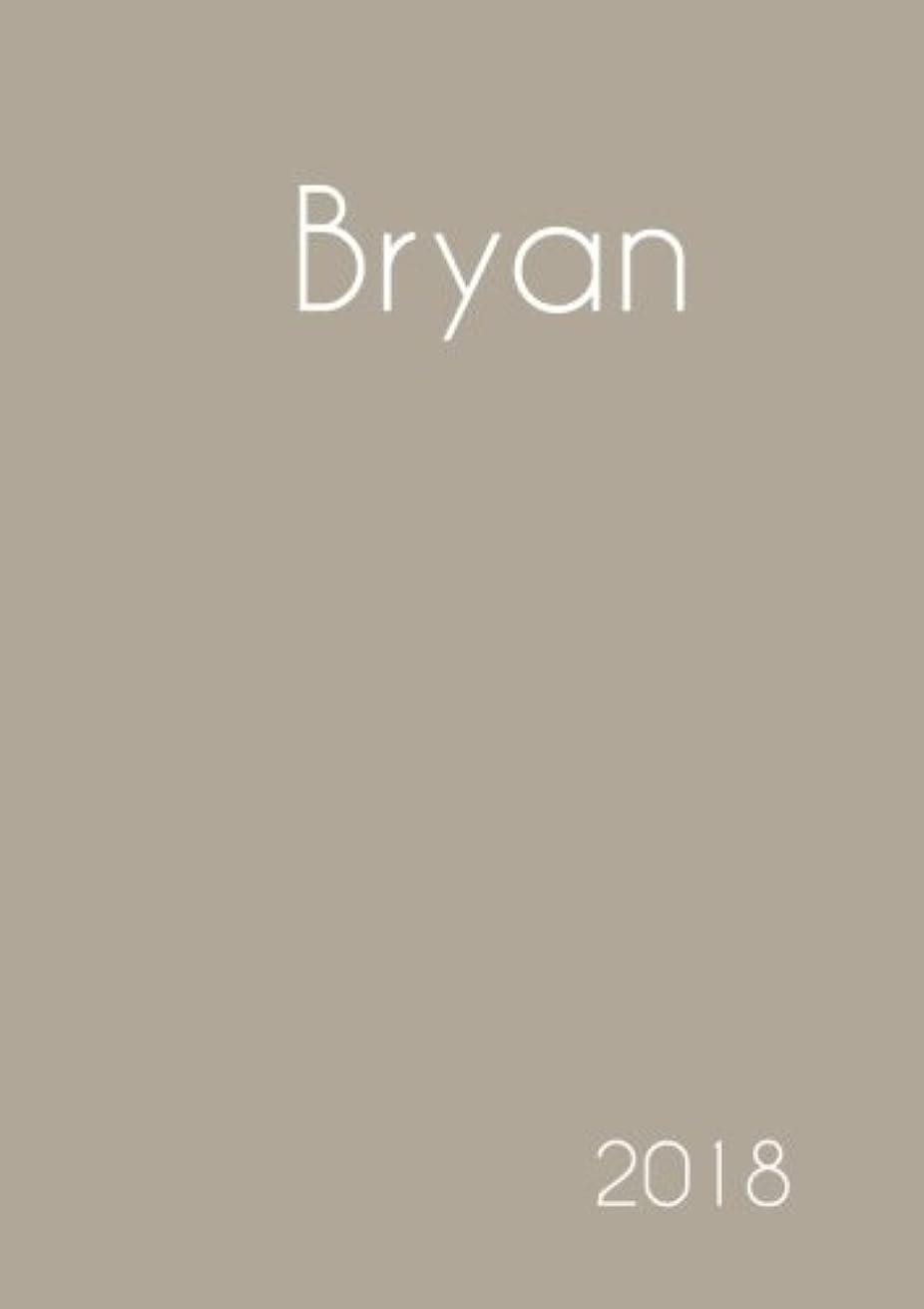 広くゆでる農夫2018: Namenskalender 2018 - Bryan - DIN A5 - eine Woche pro Doppelseite