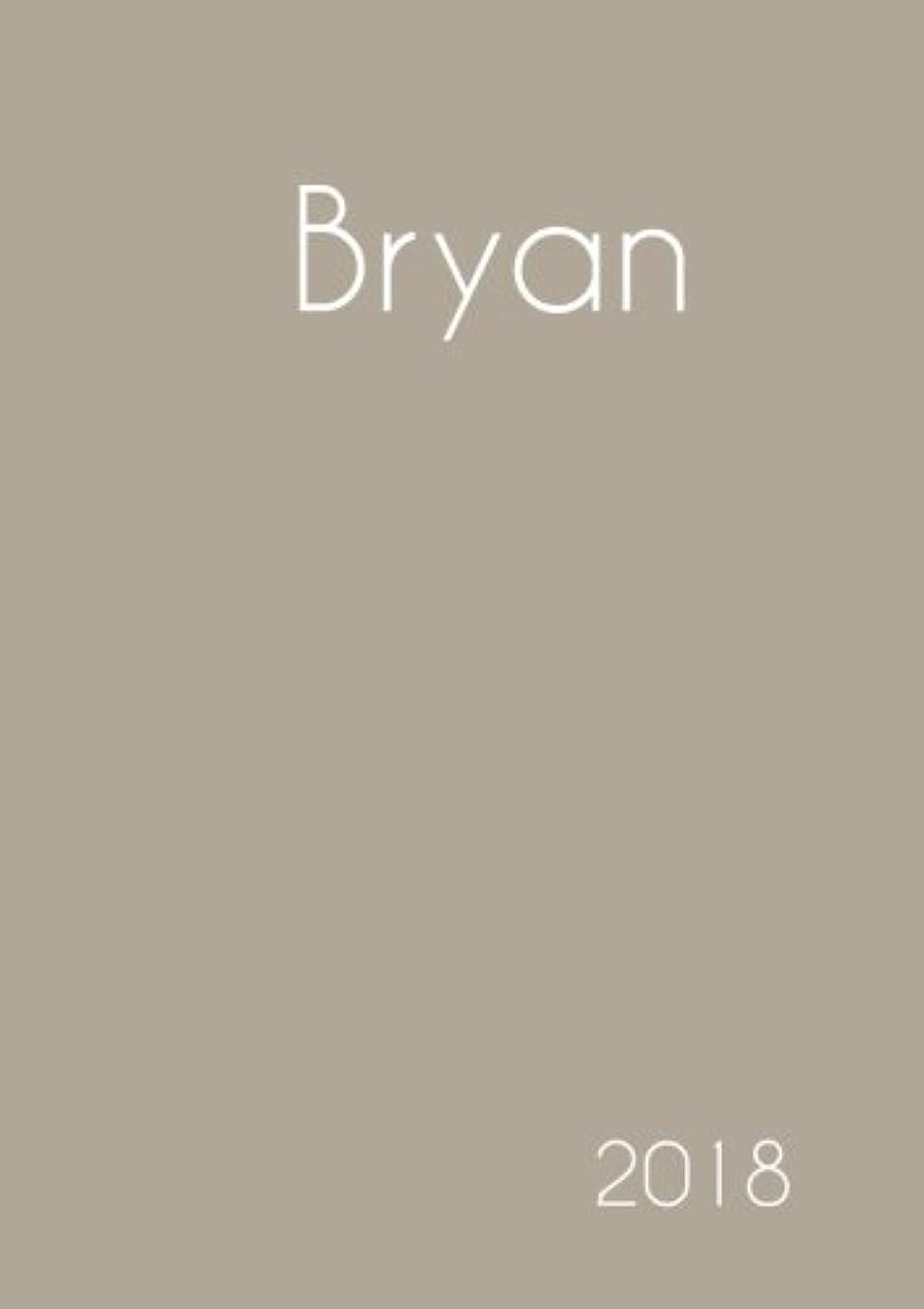 発掘するドロップ証拠2018: Namenskalender 2018 - Bryan - DIN A5 - eine Woche pro Doppelseite