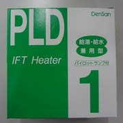 水道凍結防止帯 PLD (PLD-1)