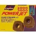 Laguna Foam Strainer for PowerJet 2000/3000 Pumps, 2-Pack by Laguna [並行輸入品]