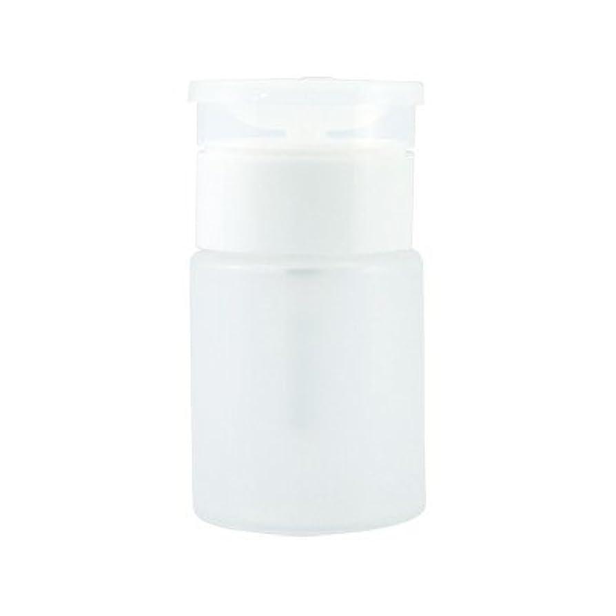 ビームスナップ厳密にTAT ポンプディスペンサー 75ml ホワイト