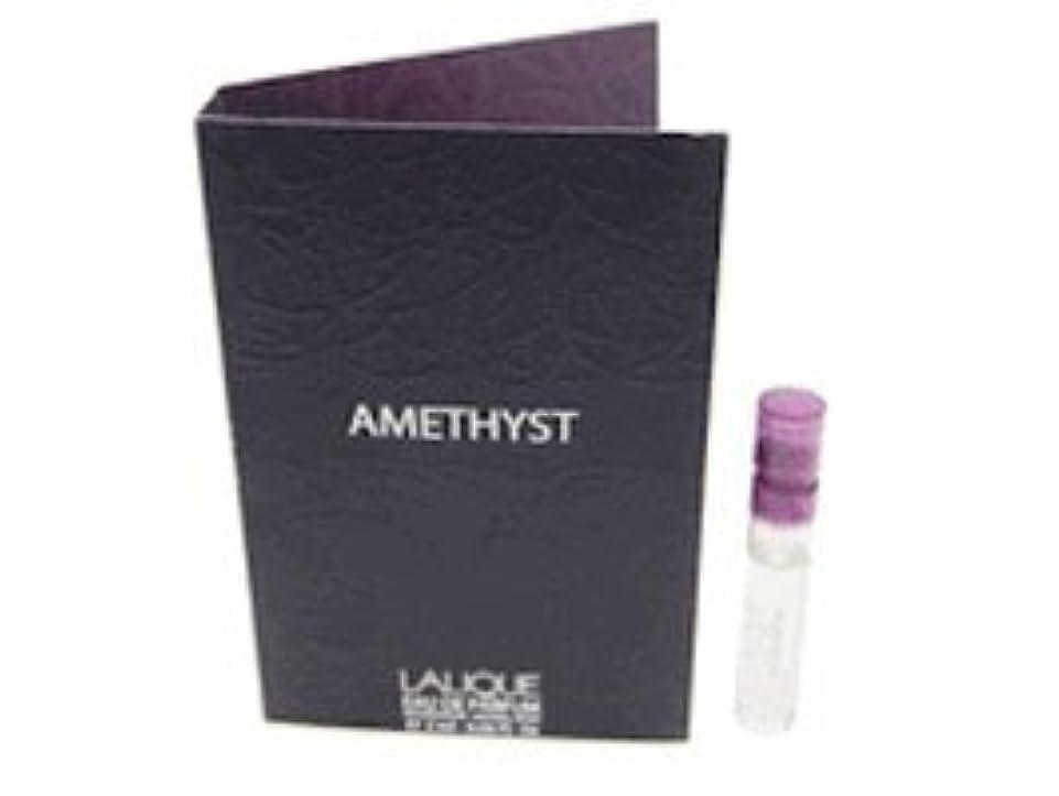 腸逸脱仕様Lalique Amethyst EDP Vial Sample(ラリック アメジスト オードパルファン)2ml [並行輸入品]