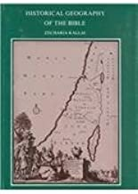 Historical Geography of the Bible: The Tribal Territories of Israel