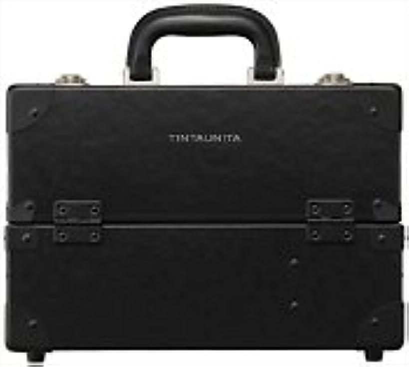 操作民間ロゴTINTAUNITA ファイバー素材メイクボックス(日本製)