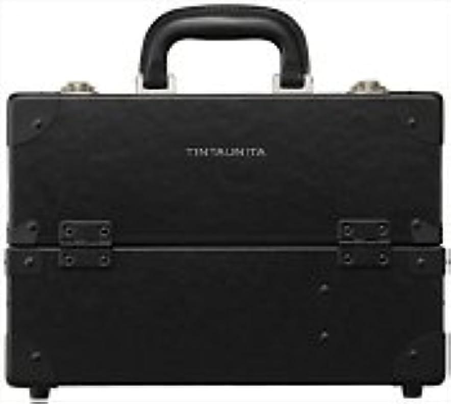 TINTAUNITA ファイバー素材メイクボックス(日本製)