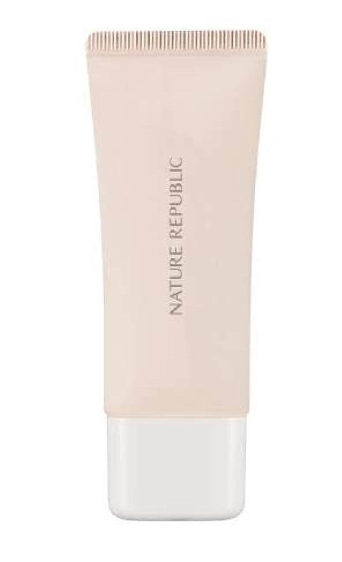 機知に富んだトレードピースNature Republic Pure Shine Makeup Base # 02 Vanilla Pink/ネイチャーリパブリック ピュアシャインメイクアップベース#02バニラピンクSPF20 PA++ [並行輸入品]
