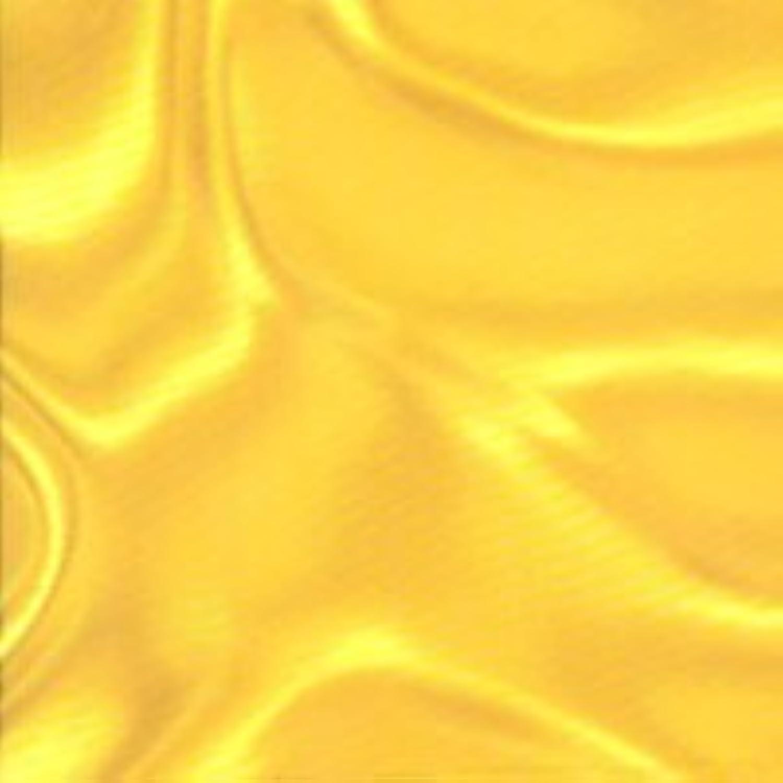 Linsenraster Platten – lichtdurchlässig 1010 mm x 630 mm B00YYF2PSW   Charakteristisch