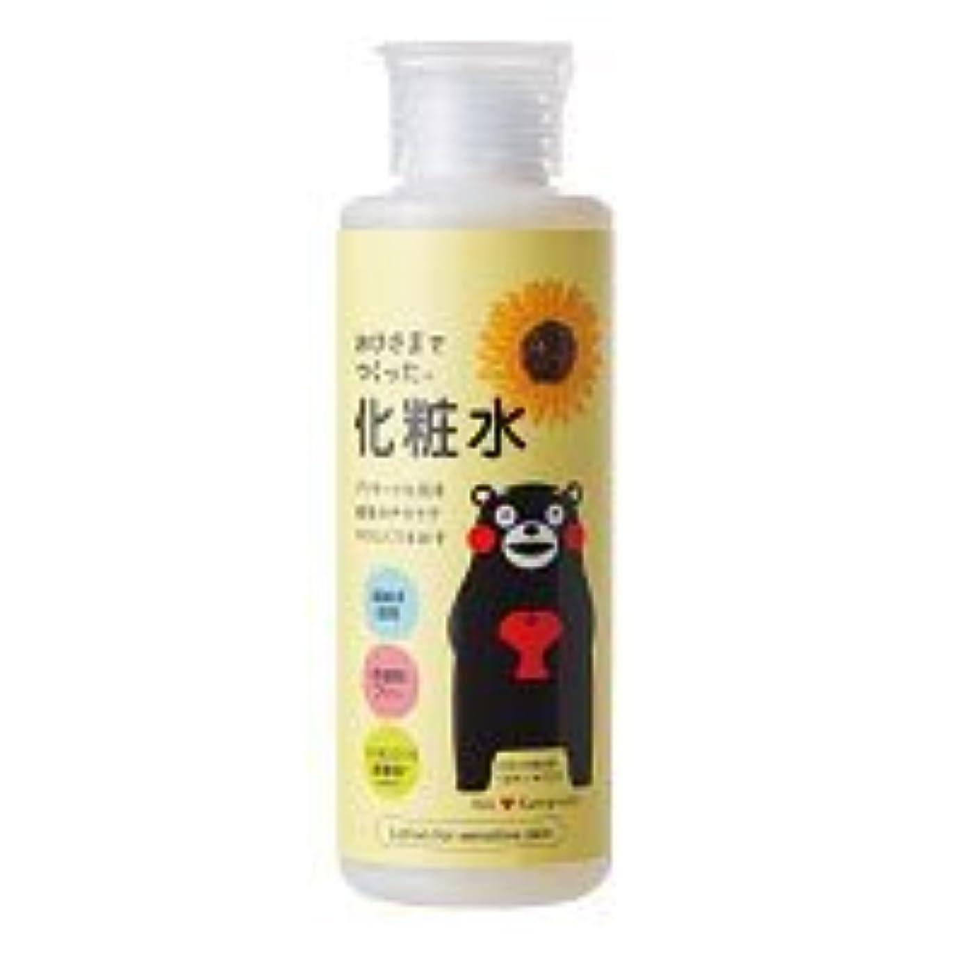 男浴プロフィールおひさまでつくった化粧水E 150ml