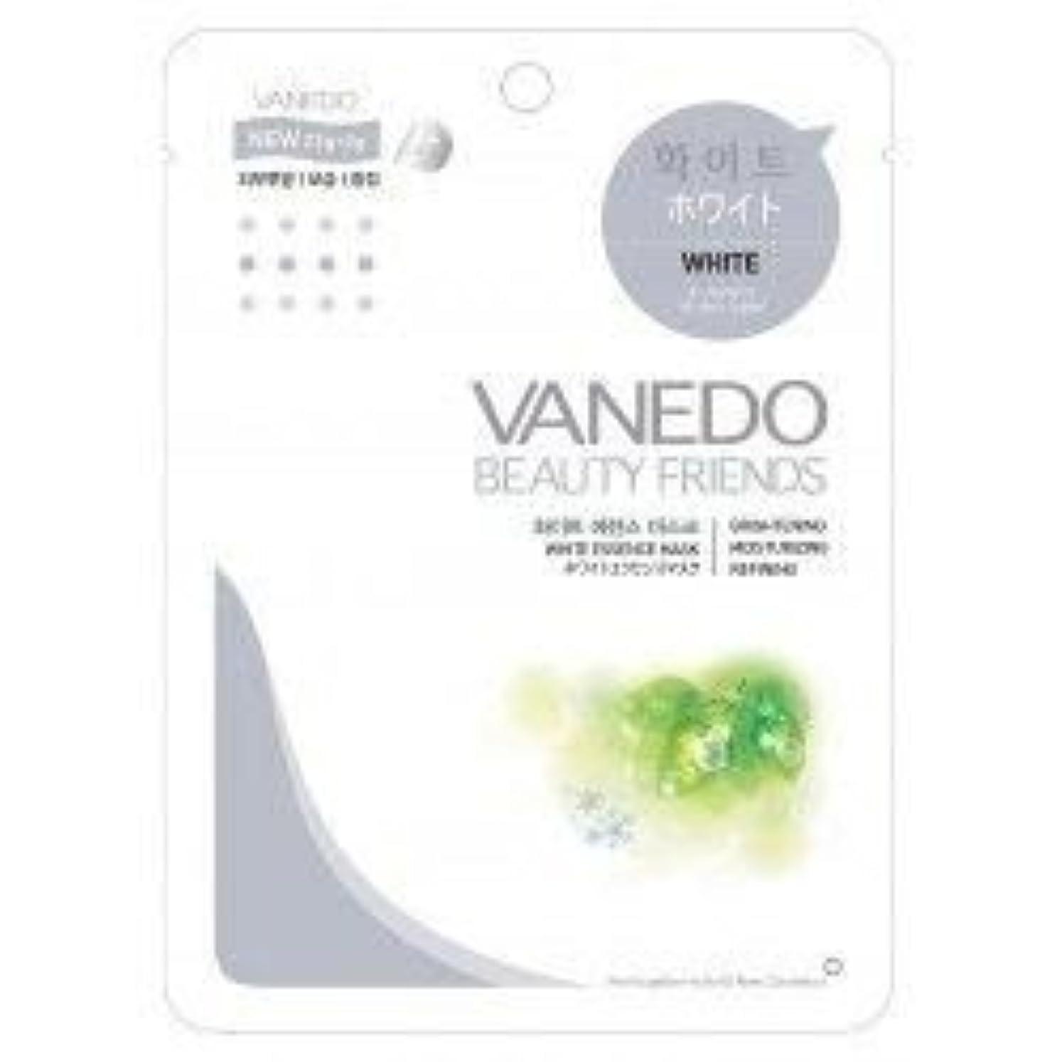 含む紫のアンソロジーVANEDO(バネド) エッセンスマスクシートパック <1種類x10枚セット> (ホワイト)