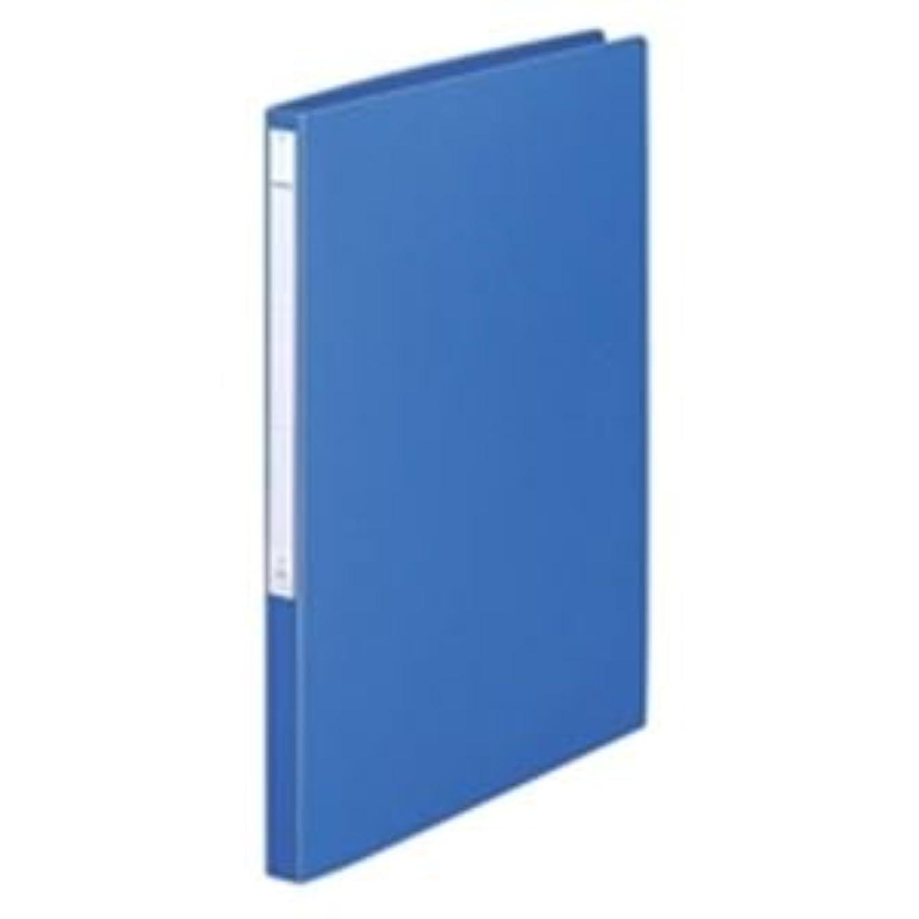 記念碑精査する不健康(業務用5セット) LIHITLAB パンチレスファイル/Z式ファイル 〔A3/タテ型〕 F-369-9 藍