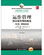 Operations Management: Supply Chain Management Perspective (English & Essentials Edition) (3rd Edition) Core Business Administration from the classic textbook lesson series(Chinese Edition)