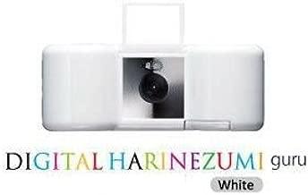 superheadz digital harinezumi 2