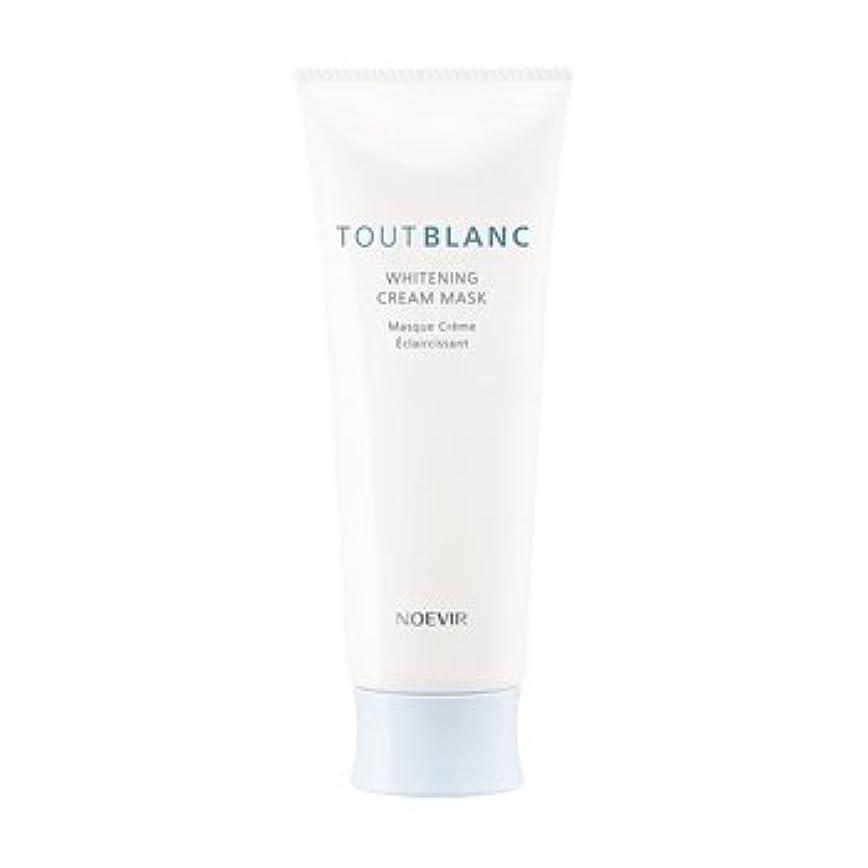 リーチレジインデックスノエビア トゥブラン 薬用ホワイトニングクリームマスク<医薬部外品>(100g)