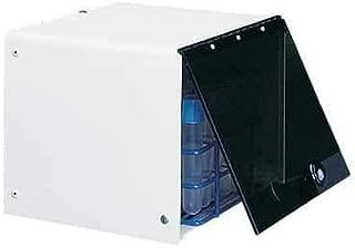 Cole-Parmer Microplate Incubator; 0.127 cu ft; 120V (Analog)