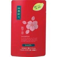 熊野油脂 四季折々 椿油シャンプー 詰替 450ml 1パック