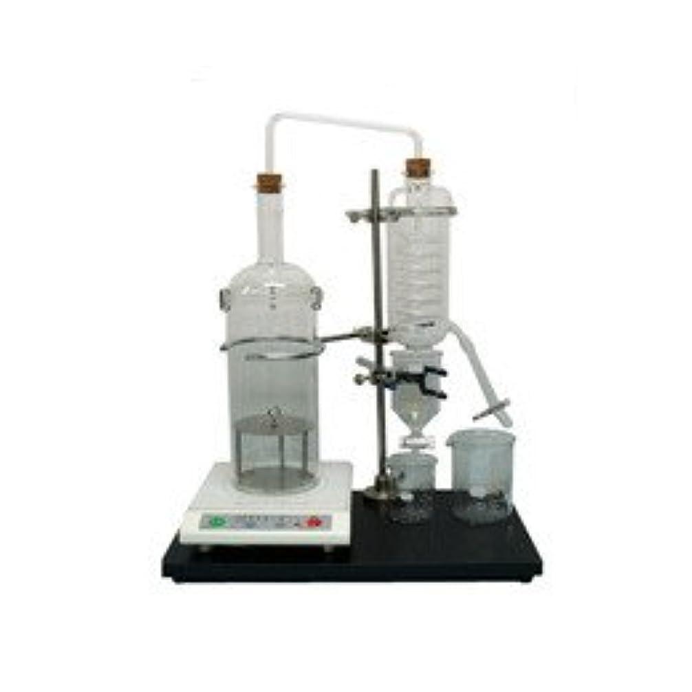 リル類似性快適ハーブオイルメーカー (エッセンシャルオイル抽出器) スタンダードタイプ