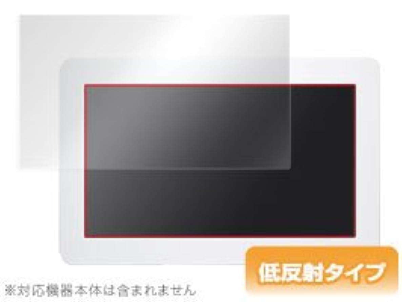 肥満関与する崇拝するOverLay Plus for On-Lap 1303H 低反射 アンチグレア 非光沢 液晶 保護 シート フィルム OLONLAP1303/2