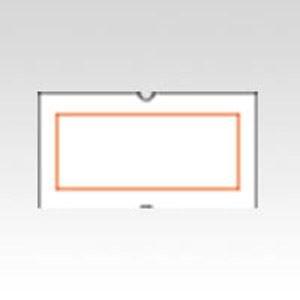 サトー (業務用セット) ハンドラベラー 強化プラスチック製 ラベル弱粘 SP-4弱粘 10巻入 (×2セット)