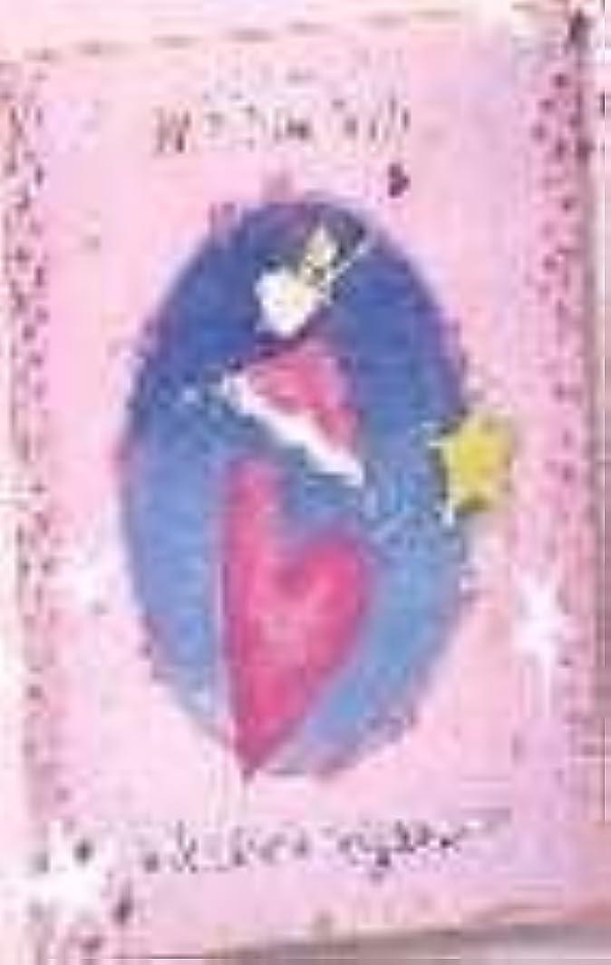 ポンペイ予備古風なCalendario Valeria varita 2007 / Valeria Wand Calendar (Spanish Edition)