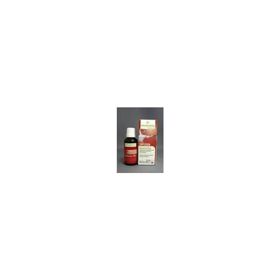 戸口タイプ象プラナロム ルームコロン/パワーアップ&チアアップ イミュノプラス?30ml