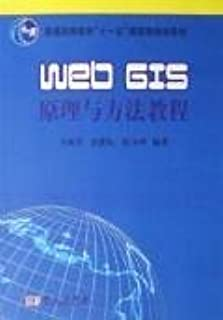 Web GIS principles and methods of Tutorial (Paperback)