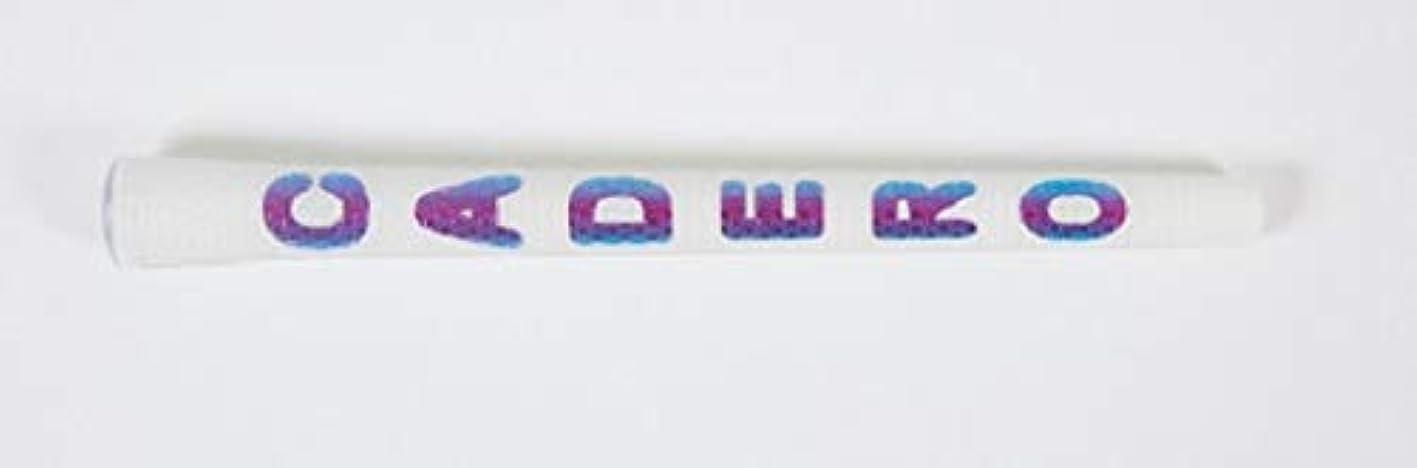 虎仮装ポータルCADERO(カデロ) グリップ 2×2 Pentagon DUO 2×2 Pentagon DUO AIR Limited for Lady ホワイト/グラデーションピンク バックライン無