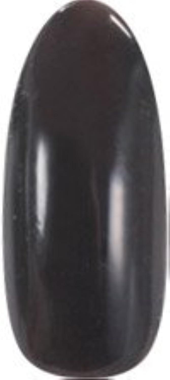 中止しますかどうか一杯★para gel(パラジェル) アートカラージェル 4g<BR>AM28 ダークブラウン
