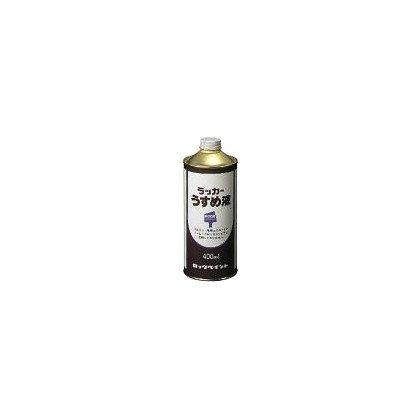ロックペイント ラッカーうすめ液 ラッカーシンナー 1L (H16-0124)