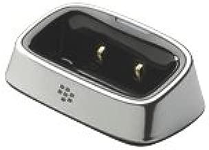 BlackBerry Pearl 8220 Charging Pod