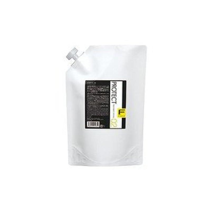 砂利付添人氷FIOLE フィヨーレ Fプロテクト02 トリートメントシステム 1500ml (業務用) 【国内正規品】