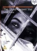 The Cloud Capped Star