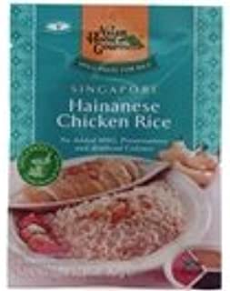 Singapore Hainanese Chicken Rice - 1.75oz [Pack of 3]