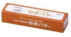 カルピス(株)特撰バター100g(有塩) 冷蔵