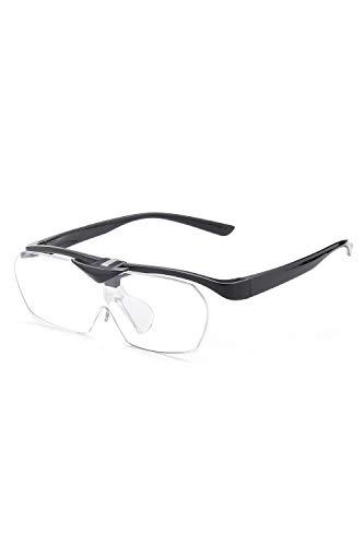 Double Legend 拡大鏡 めがね 1.6倍 跳ね上げ機能付き ルーペメガネ メガネの上からも掛けられる メガネ型拡大鏡 眼鏡ルーペ おしゃれ (�K)