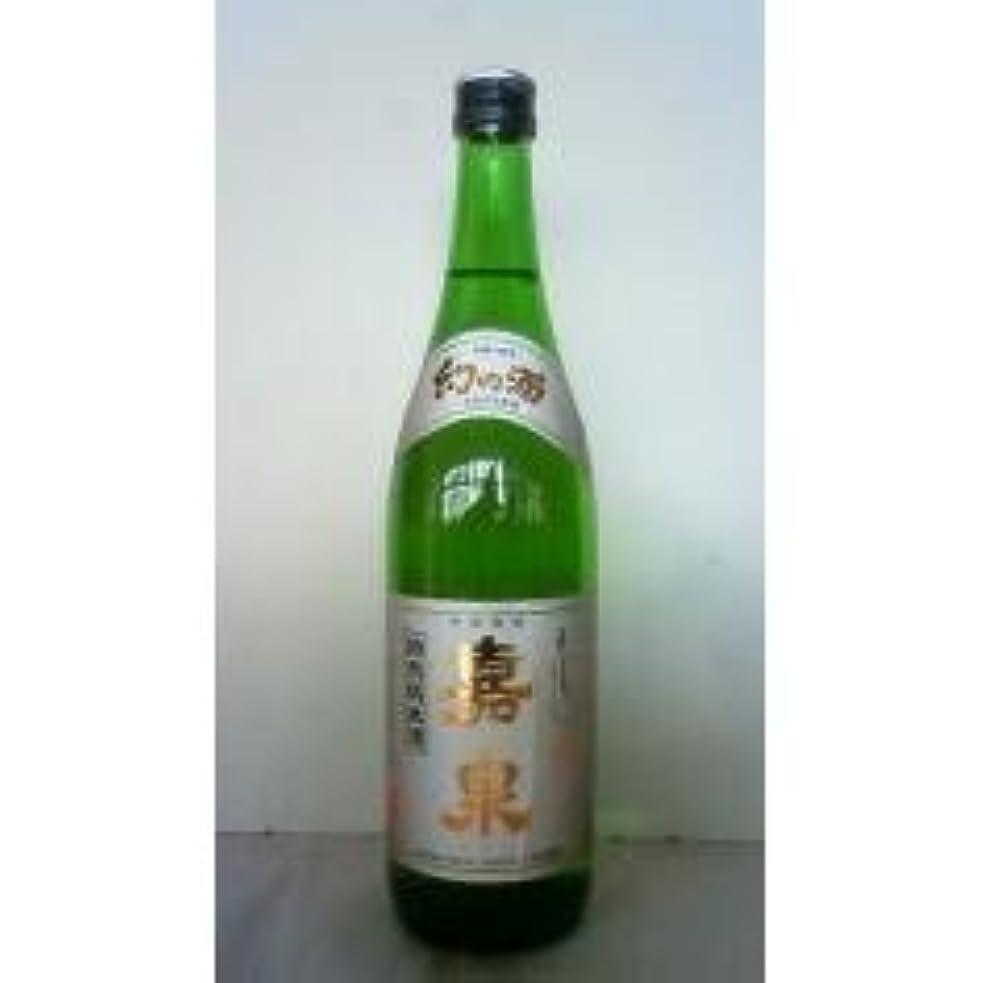 上下する密輸うそつき嘉泉 幻の酒 特別純米酒 720ml