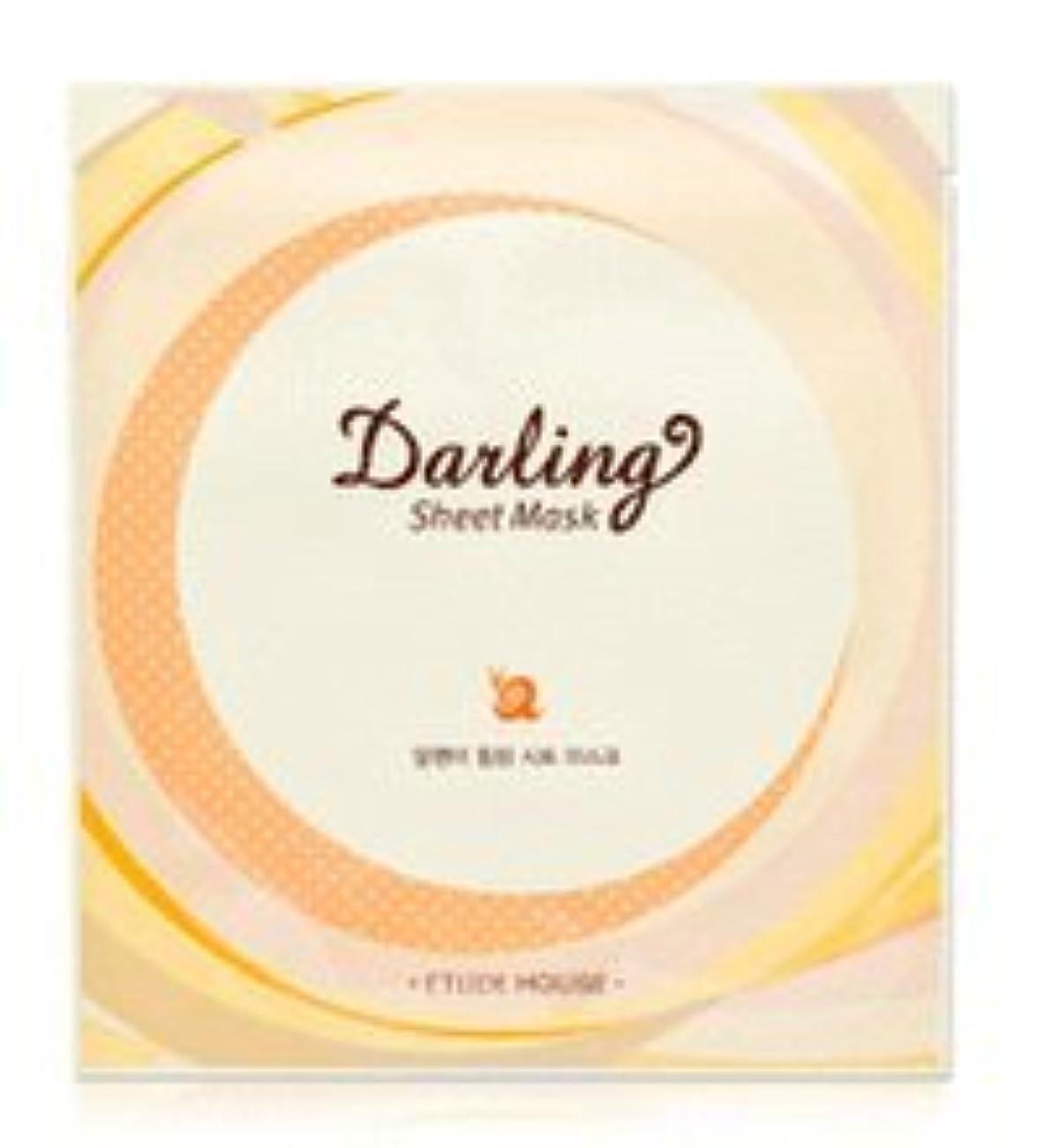 手足約解任エチュードハウス ダーリン かたつむり ヒーリング シート マスク 25g 1枚 Etudehouse Darling Sheet Mask
