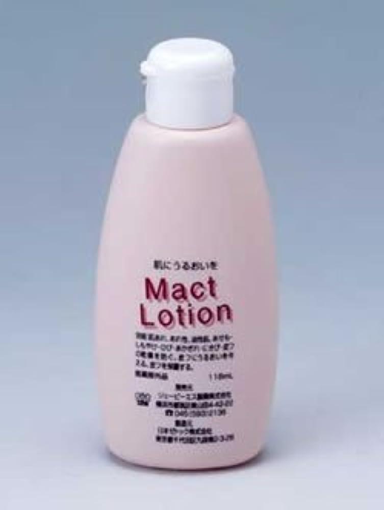 めんどりくぼみフレームワークマクトローションJ乳液 118ml