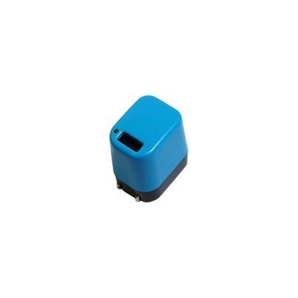 ありふれた快適そこからBrightonnet USB ACアダプタ(ブルー)Color SQUARE USB AC Adaptor BI-SQUAREUSB/B
